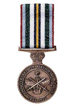 Anniversary of National Service 1951-1972 Medal front