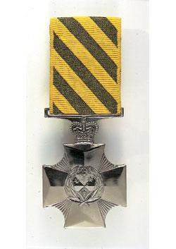 Conspicuous Service Cross front