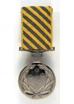 Conspicuous Service Medal front
